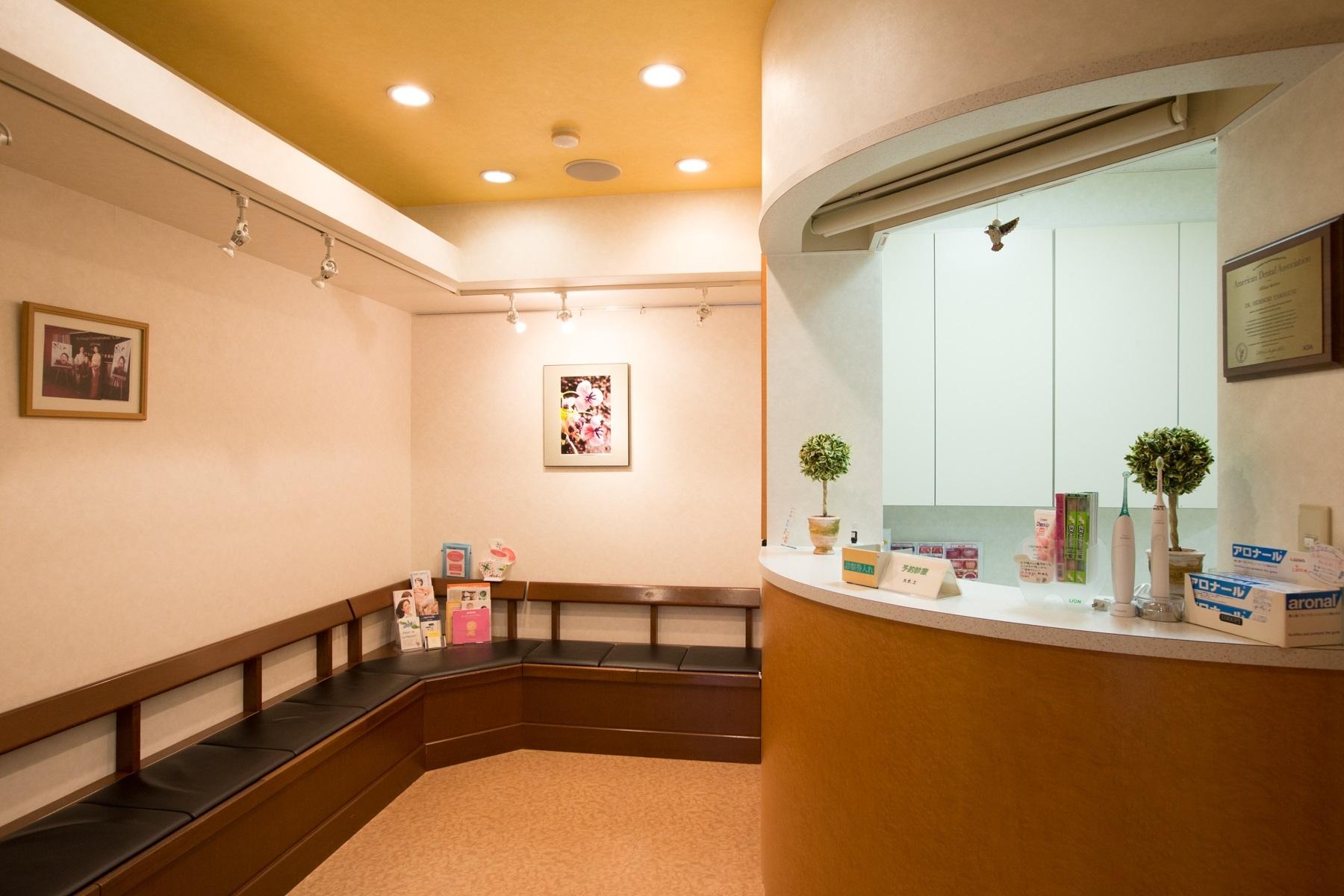 山内歯科医院photo