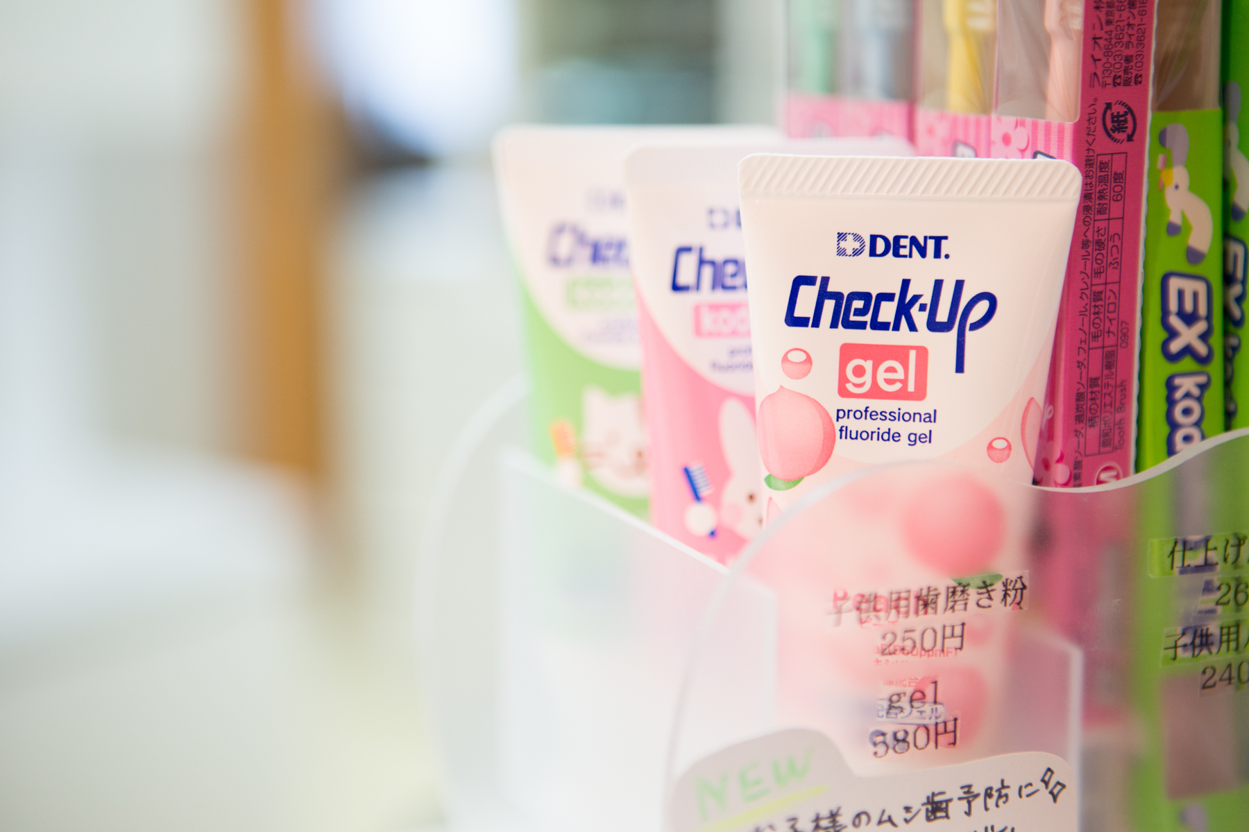 当院の虫歯の治療
